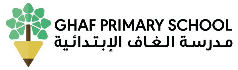 Ghaf Primary School - Jebel Ali