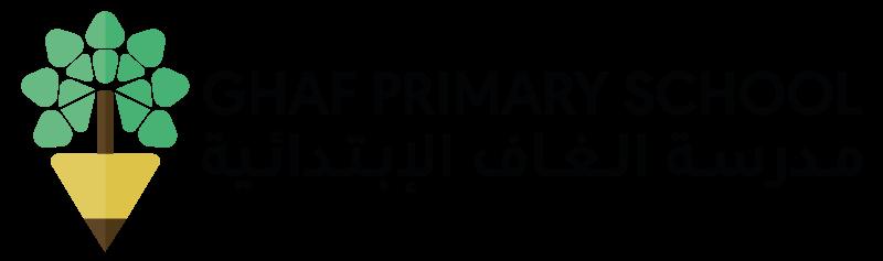 Ghaf Primary School - Jebel Ali